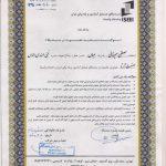 عضو رسمی سندیکای آسانسور و پله برقی ایران