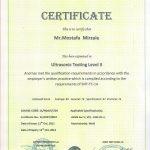 گواهینامه تست التراسونیک-سطح2
